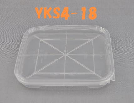 YKS4-18 透明